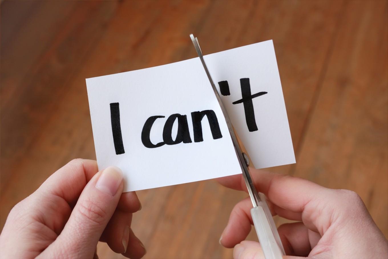 Μπορώ!